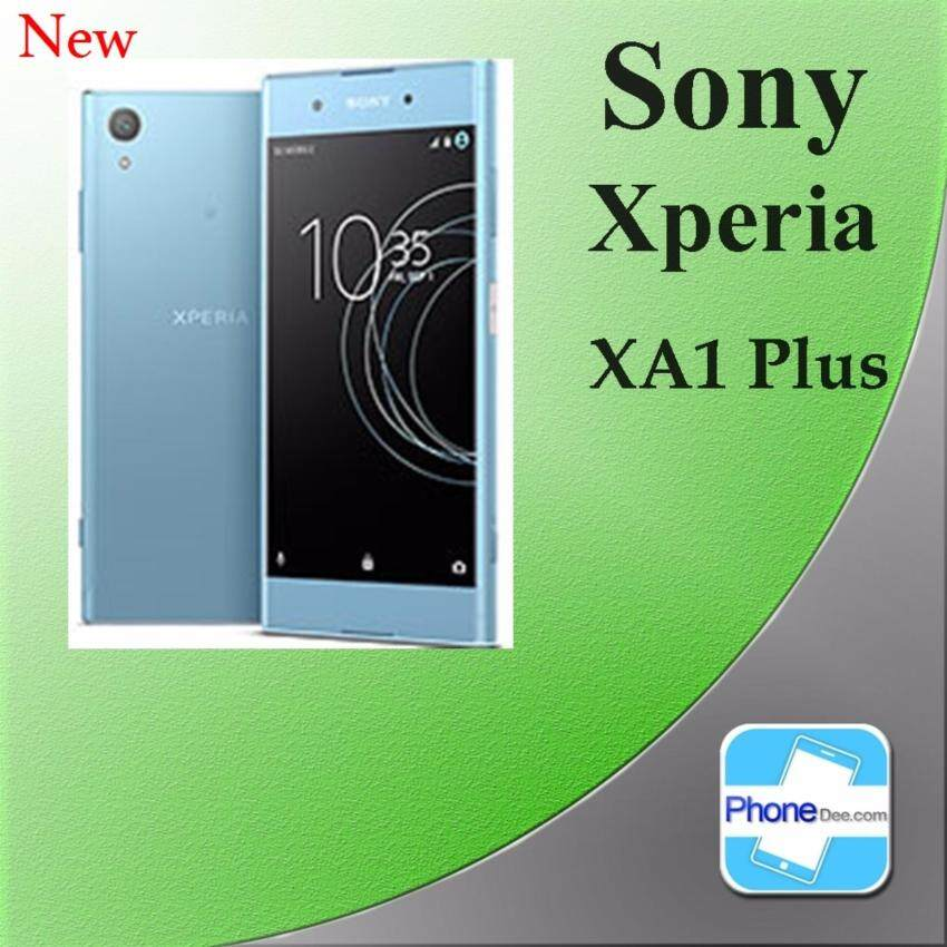 """SONY Xperia XA1 Plus 5.5""""(Ram4GB/Rom32GB) Camera 23MP – ประกันศูนย์ ฟรี เคส + ฟิล์ม"""