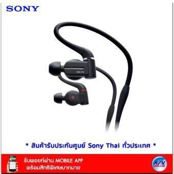 SONY Z5 Balanced Armature In-ear Headphones XBA-Z5