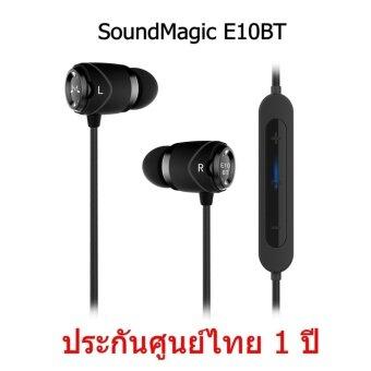 SoundMagic E10BT หูฟังบลูทูช 4.2 ระดับ HiFi เสียงดี (สีดำ)