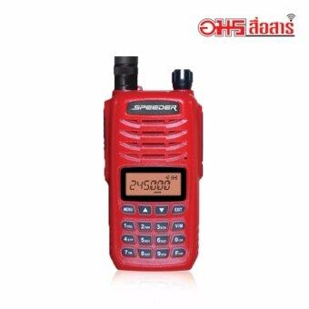 SPEEDER วิทยุสื่อสาร5W IX-5 CB245 สีแดง