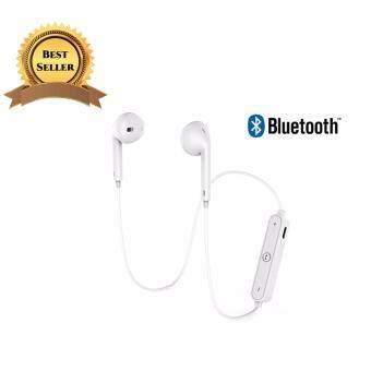 ชุดหูฟัง Stereo Bluetooth ไร้สาย Bass แน่น แนวสปอร์ต มีไมค์ในตัว (IPX4) กันฝน