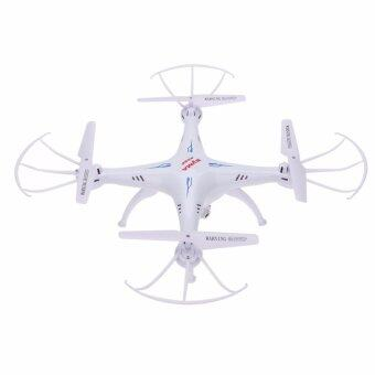 Syma X5SC 2.4Ghz Drone With 2MP Camera (White) (image 1)