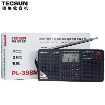 Tecsun PL-398MP 2.2'' Full Band Digital Tuning Stereo Radio Receiver MP3 Player - intl