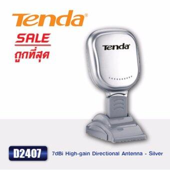 Tenda High-gain Directional Antenna