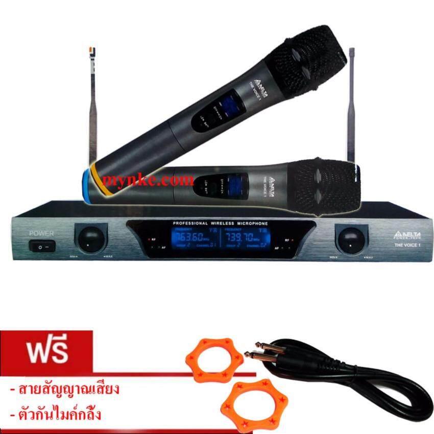 THE VOICE 1 ไมค์ลอยคู่ ไมโครโฟนไร้สาย WIRELESS MICROPHONE UHF DELTA POWER- TECH(แถมฟรี สายสัญญาณเสียง/ตัวกันไมค์กลิ้ง)