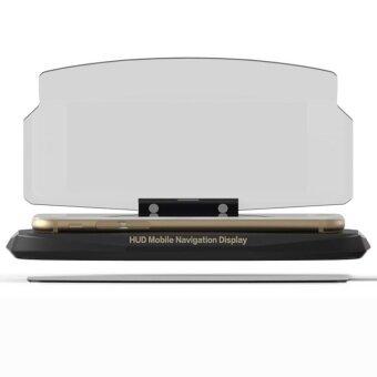 Toprank New Car Phone GPS Navigation HUD Head Up Projection Display Bracket Holder - intl
