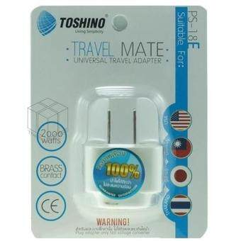 เปรียบเทียบราคา TOSHINO ปลั๊กแปลงอเนกประสงค์ TO PS-18E (White)