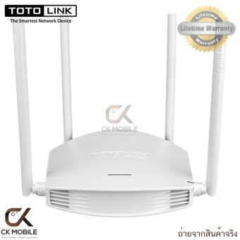 TOTOLINK รุ่น N600R Wireless 600Mbps High Power Muti Function Router