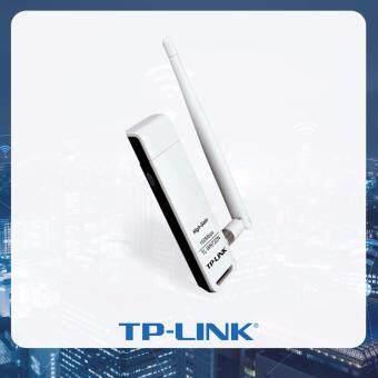 TP-LINK 150Mbps High Gain