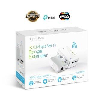 TP-LINK TL-WPA4220KIT 300Mbps AV500 WiFi Powerline Extender Starter Kit - สีขาว -3 YEARS (ServiceCenter By Synnex)