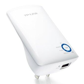 TP-LINK Universal WiFi Range