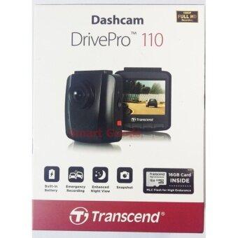 Transcend Car Video Recorders DrivePro 110