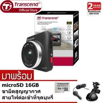 Transcend DrivePro 200 กล้องบันทึกวีดีโอติดรถ