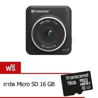 Transcend กล้องติดรถยนต์ DrivePro 200
