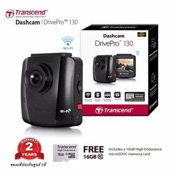 Transcend กล้องติดรถยนต์ DrivePro130 Full