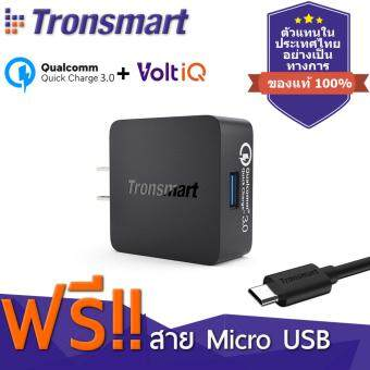 Tronsmart Quick Charge 3.0 Wall Charger ��������������������������������������������� Qc3.0 ��������������� **��������� Micro USB 1������������ ������������ TS-WC1T B