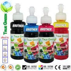 True Green inkjet refill Brother 100ml. all model : ฺB/C/M/Y. (หมึกเติม Brother 4 ขวด)