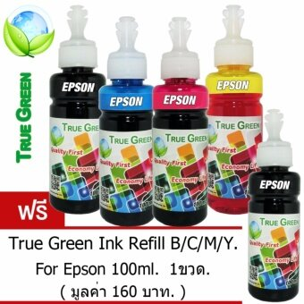 True Green inkjet refill Epson 100ml. all model : B/C/M/Y.\n(หมึกเติม Epson 4 ขวดแถมฟรีสีดำ 1 ขวด)
