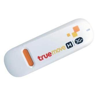 True Move H 3G