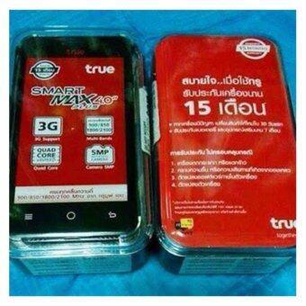 มือถือ 3310-1.8 New Version