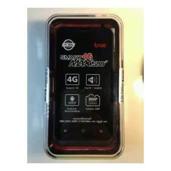 """2560 True smart Max 4G 5"""" (ใช้เฉพาะทรู)"""