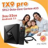 พระนครศรีอยุธยา CPU 8 Core -  เร็วแรงทะลุจอ Tx9 Pro  3GB Ram  32GB Rom Amlogic S912 octa core Android 7.1 tv box bulit in 2.4G+5G+Bluetooth dual wifi 4K player