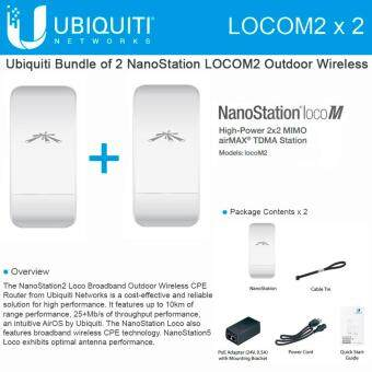 Ubiquiti NanoStation Loco M2 (Pack 2) Outdoor Access Point 2.4 GHz (White)