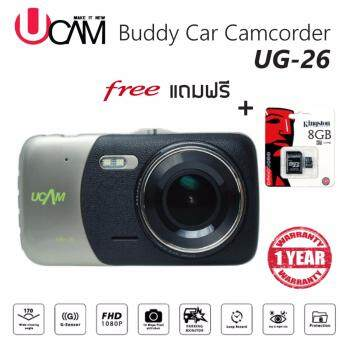 UCAM Buddy Car Camcorder car cameras