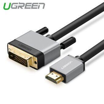 เสนอราคา UGREEN 2แผ่น HDMI เคเบิลอะลูมิเนียมเจือเคส DVI ให้เข้ากันได้กับPS3/4 โปรเจคเตอร์ จอ พีซี xiaomi กล่อง