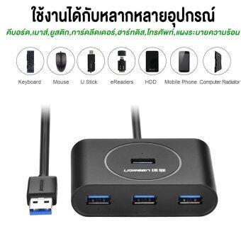 UGREEN รุ่น 20290 ตัวเพิ่มช่องสัญญาณ USB เพิ่มเป็น 4 ช่อง ด้วยระบบ USB3.0 สำหรับ MacBook MacBook Air, Mac Mini and Microsoft Surface, Ultrabooks 50Cm Cable USB Hub (Black) (image 3)