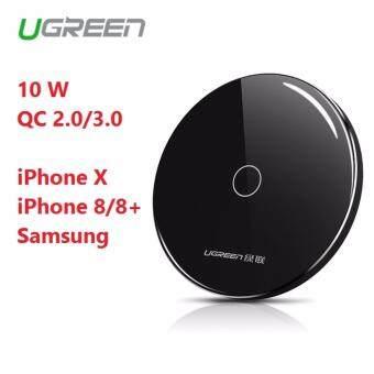 UGREEN Qi Wireless Charger ที่ชาร์จไร้สาย (10W) iPhone 8/X + Samsung