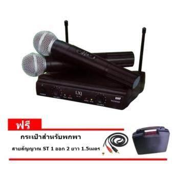 ไมค์โครโฟนไร้สาย ไมค์ลอยคู่UHFรุ่น LXJ AK-100ฟรี กระเป๋าพกพา+สายสัญญาณ 1 ST 2RCA สีดำ ยาว 1.5เมตร