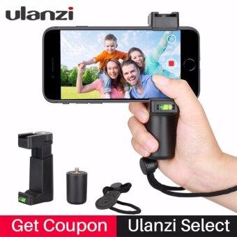 Ulanzi Smartphone Filmmaker Grip - Professional Video Rig Adjustable Phone Tripod Stand, Vlogging Accessories Videomaker Film-maker Videographer - intl