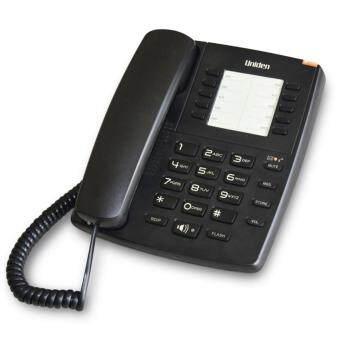 Uniden AS7301 โทรศัพท์ตั้งโต๊ะ: ซื้อขาย โทรศัพท์บ้าน ออนไลน์ในราคาที่ถูกกว่า