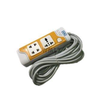 2561 Universal ปลั๊กไฟ 5 เมตร (สีขาว/ส้ม)
