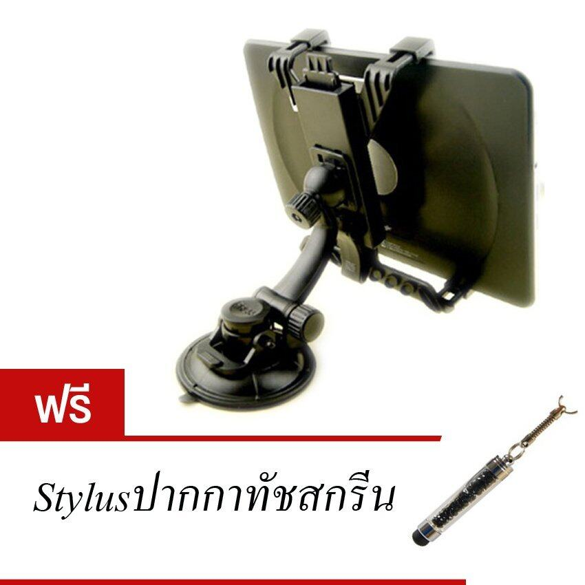 universal holder for tablet ขาตั้งไอแพด ติดกระจก รถยนต์