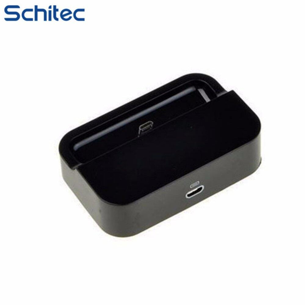 Universal Micro USB Data Sync Desktop Charging Cradle Charger DockStand Station For Samsung .
