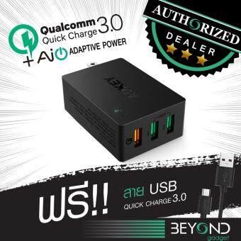Aukey [Upgraded] หัวชาร์จเร็ว Qualcomm Quick Charge 3.0 Wall Charger 42W 3 Ports หัวปลั๊กไฟ อแดปเตอร์ ที่ชาร์จไฟ 3 ช่อง ชาร์จไวด้วยระบบ Fast Charge Qualcomn QC3.0+2.0 Adaptor (ฟรีสาย Aukey USB แท้ มูลค่า 300- 1 เส้น ในกล่อง)