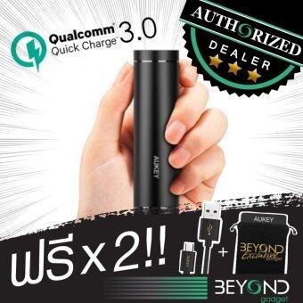 [Upgraded] ชาร์จเร็ว Aukey Quick Charge 3.0+2.0 PowerBank 5000 maH Lipstickแบตสำรองทรงลิปสติค ชาร์จไวด้วยระบบ Fast Charge Qualcomn QC3.0+2.0 พาวเวอร์แบงค์ [ฟรี สาย AUKEY Quick Charge 3.0 มูลค่า 200- 1 เส้น + ซองผ้า EXCLUSIVE กันรอย มูลค่า 250- 1 ซอง]