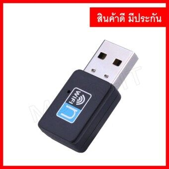 USB ������������������������������������������������ 150 Mbps WIFI USB Wireless Network LAN Adapter150 Mbps (image 1)