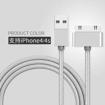 ต้องการขาย USB Cable Data Line Charger for iPad3 touch4 iPad2iPhone4/4s(silver)
