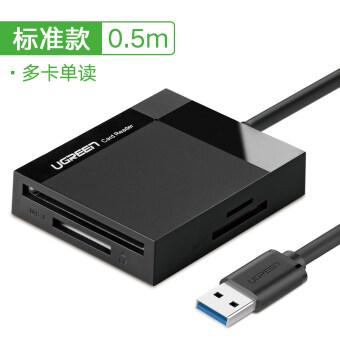 กรีนสห USB3 ความเร็วสูง SD TF มัลติฟังก์ชั่เครื่องอ่านบัตรกล้อง