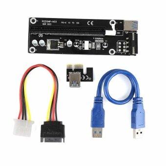 USB3.0 PCIE Express 1x