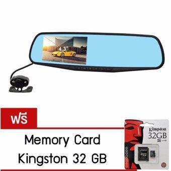 Vehicle Blackbox DVR กล้องติดรถยนต์ (Car DVR) Full HD 1080Pกล้องหน้า+กระจกมองหลังในตัว ฟรี เมม 32 Gb class 10 00.1