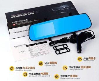 กล้องติดรถยนต์ Vehicle Blackbox DVR Full HD 1080P รูปทรงกระจกมองหลัง พร้อมกล้องถอยหลัง รุ่นF1C/XH303 (image 2)