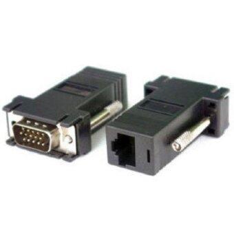 ตัวแปลง VGA เป็นสาย LAN VGA to LAN VGA to RJ45 ตัวเมีย