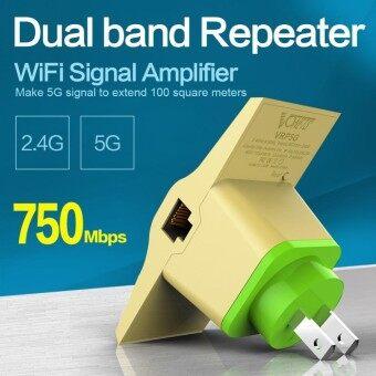VONETS VRP5G 2.4G/5G Dual-band
