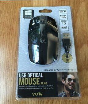 ซื้อ/ขาย Vox USB Optical Mouse รุ่น ML 100 (สีดำ)