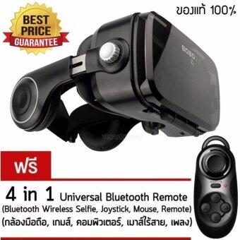 แว่นVR BOBOVR Z4 ของแท้100% (Black Edition) 3D VR Glasses with Stereo Headphone Virtual Reality Headset แว่นตาดูหนัง 3D อัจฉริยะ สำหรับโทรศัพท์สมาร์ทโฟนทุกรุ่น (สีดำ) แถมฟรี 4 in 1 Bluetooth Wireless Selfie Joystick Mouse Remote