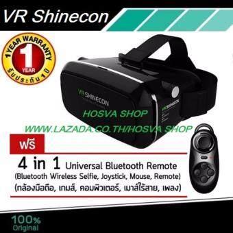 VR Box Shinecon 3D VR Glasses Headset แว่นตาดูหนัง 3D อัจฉริยะ สำหรับโทรศัพท์สมาร์ทโฟนทุกรุ่น (สีดำ) แถมฟรี 4 in 1 Bluetooth Wireless Selfie Joystick Mouse Remote
